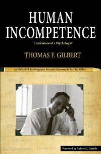 human-incompetence-thomas-f-gilbert-paperback-cover-art
